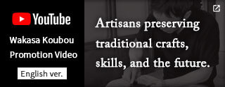 Promotion Video Artisans preserving traditional crafts, skills, and the future.